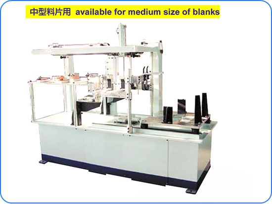 Blank Destacker DF-series